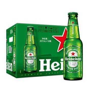 Heineken 喜力 啤酒 207ml*16瓶 *3件 197.9元(双重优惠) ¥198