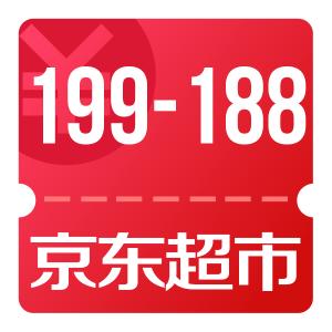 京东优惠券 整点抢超市199-188神券
