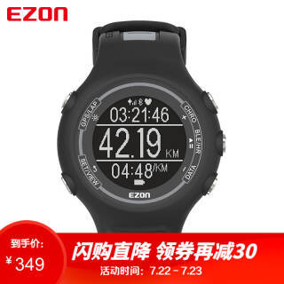 宜准(EZON) 智能运动手表男飞利浦动态光心率表防水跑步电子表E1-HR 黑色E1HRB11 349元