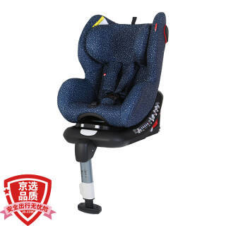gb 好孩子 CS768-N021 高速汽车儿童安全座椅 蓝色满天星(0-7岁) 1949元