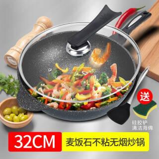 韩式麦饭石涂层炒锅不粘锅32cm(硅胶铲 锅盖) 96元