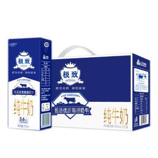 三元 极致高品质纯牛奶(全脂型)250ml*12 礼盒装 *3件 116.95元(合38.98元/件)