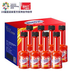 亚运会官方合作伙伴 标榜 汽车燃油添加剂 80ml*8支 29元25日0点抢 限前300件半价