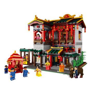 星堡积木 街景中华街系列 XB-01003 怡红院 拼装玩具 * 575.85元包邮