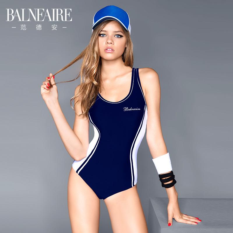 范德安保守泳衣女遮肚显瘦专业连体游泳衣 小胸聚拢运动温泉泳装 158元