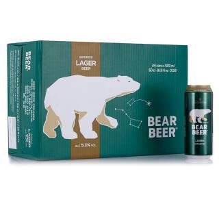 德国进口哈尔博(Harboe)绿熊啤酒 500ml 24听 99元