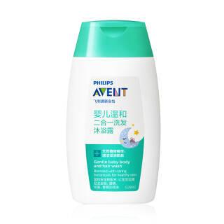 飞利浦新安怡婴儿温和二合一洗发沐浴露儿童洗发水100ml SCF513/31 *3件 187元(合62.33元/件)