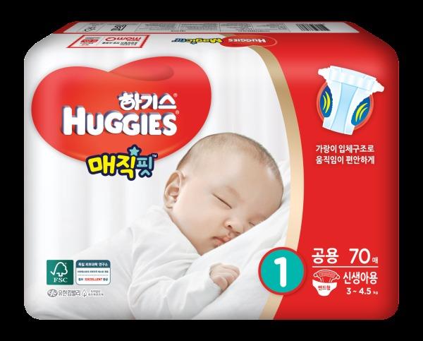 ¥158.27包邮 【直营】好奇魔法纸尿裤韩国进口NB号70片(新品)*3件