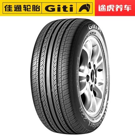 ¥223.5 Giti 佳通轮胎 55系列轿车子午线轮胎