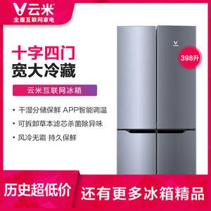 云米 十字对开四门冰箱 自动控温 398L Plus会员1799元 历史最低价