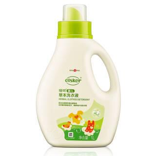嗳呵(elsker)婴儿草本洗衣液宝宝儿童洗衣皂液1L *4件 32元(合8元/件)