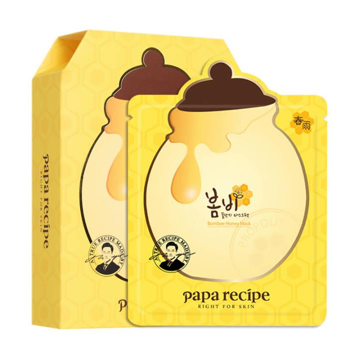 春雨(papa recipe)蜂蜜面膜黄色经典版10片/盒 118元(3件5折)