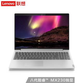 Lenovo 联想 IdeaPad L340 15.6英寸笔记本电脑(i5-8265U、4GB、256GB、MX230) 4299元