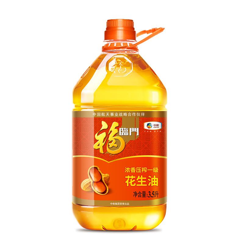 29日10点、88VIP:福临门 压榨一级花生油 3.5L 51.41元包邮(多重优惠)