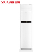 YAIR扬子KFRd-72LW/54DF1-E3定频冷暖商居两用客厅柜机大3匹 活动价3599元包邮