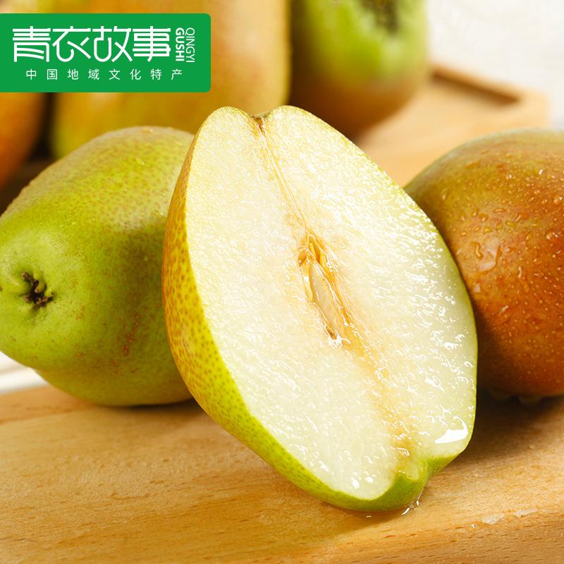 红香酥梨水果批发5斤新鲜当季整箱香梨孕妇现货10斤 13.9元