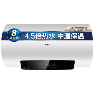 海尔(Haier) EC5003-G6 电热水器 80升 1565元