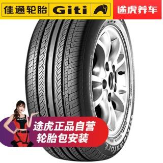 佳通Giti 汽车轮胎 途虎品质 免费安装 佳通228花纹 215/55R17 94V适配博瑞索纳塔 409元