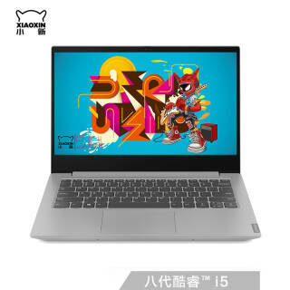 Lenovo 联想 小新Air 14英寸笔记本电脑(i5-8265U、8GB、1TB SSD、MX230) 4969元