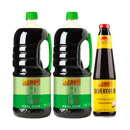 1日10点: 李锦记 薄盐生抽1750ml*2瓶 + 味蚝鲜 蚝油 680g 43.9元包邮 ¥44