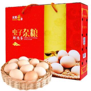 光阳 虫子杂粮鲜鸡蛋 30枚 1.3kg 19.9元
