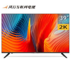 FunTV 风行 N39S 39英寸 全高清 液晶电视 799元包邮