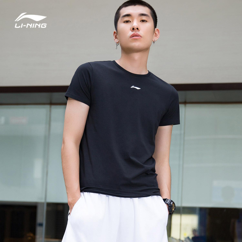 李宁(LI-NING) AHSP495 印花短袖T恤 68元