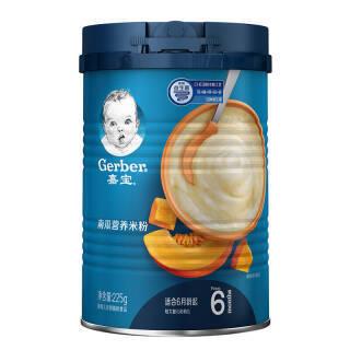 嘉宝(Gerber) 婴幼儿米粉 225g 二段 南瓜味 *2件 100.8元(合50.4元/件)