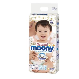 历史低价: moony 皇家系列 婴儿纸尿裤 L38片 76.9元包邮