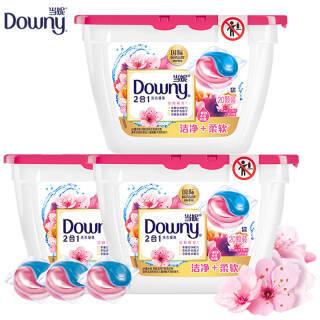 当妮 Downy 杨幂同款 2合1洁净柔软香水洗衣凝珠(樱花) 20颗X3盒 非洗衣液 不加柔顺剂也能持久留香 *2件 133.2元(合66.6元/件)