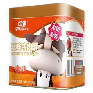 方广(FangGuang) 儿童牛肉酥 100g 开味 17.1元