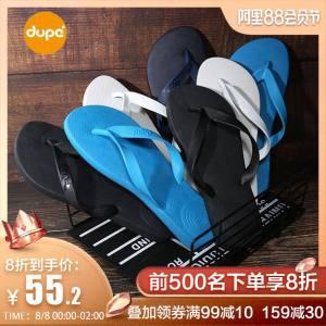 清仓 巴西原产 Dupe 高端气垫款 100%纯天然橡胶 男人字拖鞋 脚感更软 55.2元8日0点抢 限前500件