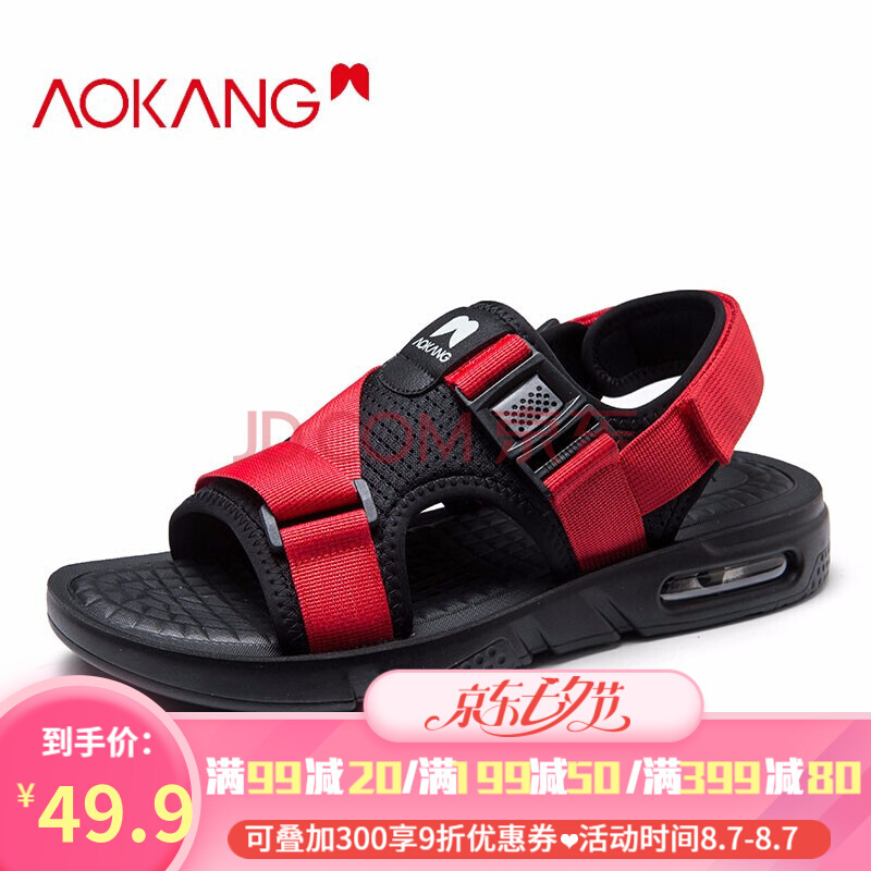 ¥49.9 奥康官方男鞋 舒适透气男凉沙滩鞋