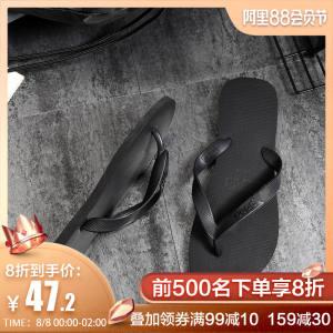 清仓 巴西原产 Dupe 天然橡胶 男宽带人字拖鞋 47.2元8日0点抢 限前500件