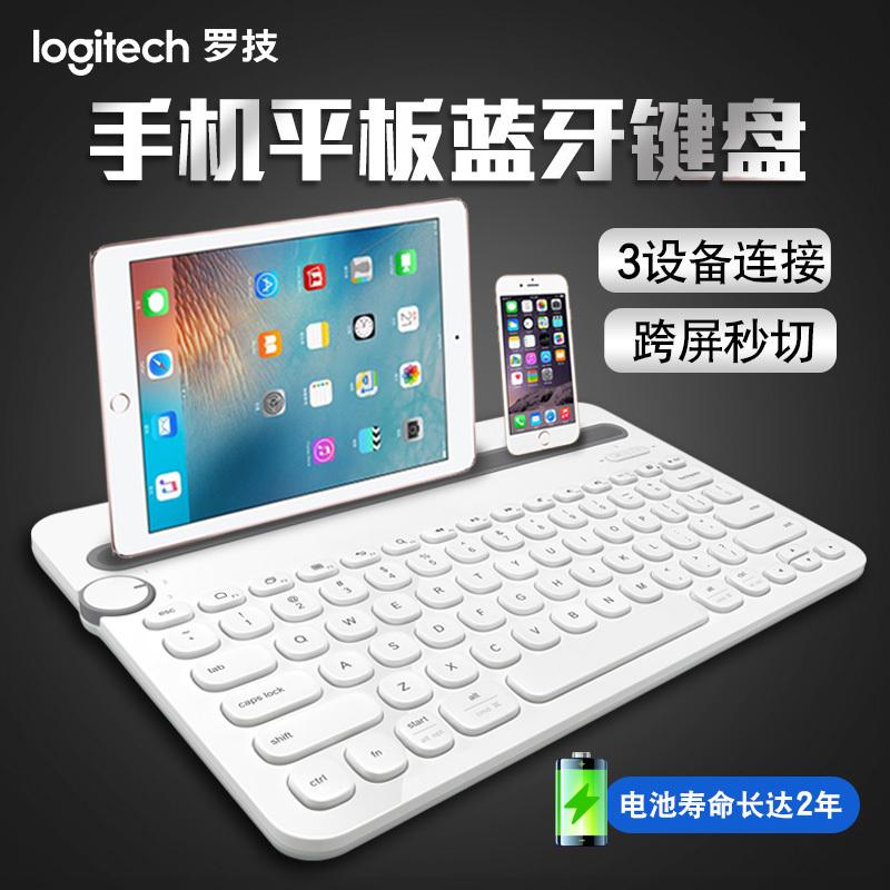 罗技(Logitech) K480 便携式蓝牙键盘 125元