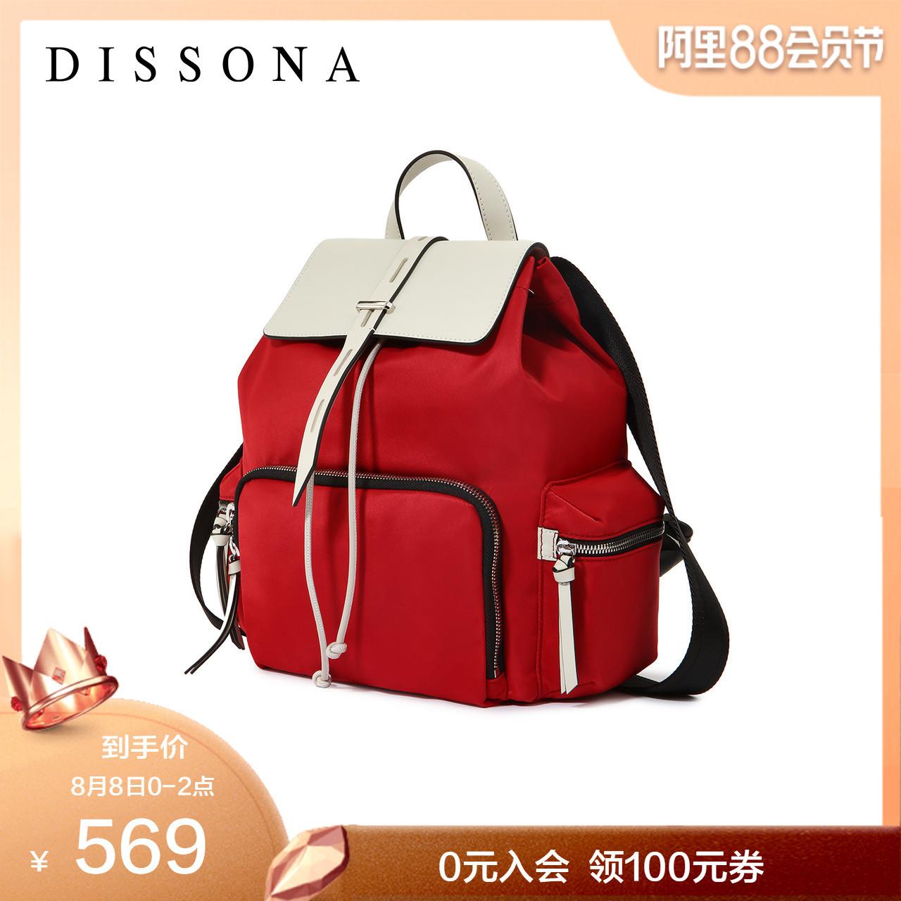 迪桑娜女包时尚帆布包双肩包2019新款包包大容量书包休闲抽绳背包 599元