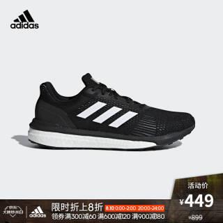 10日0点:阿迪达斯(adidas) AQ0326 SOLAR DRIVE ST M 男子跑步鞋  券后299.2元