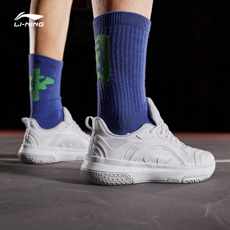 李宁(LI-NING) ABAP047 韦德系列 男子篮球鞋 238元