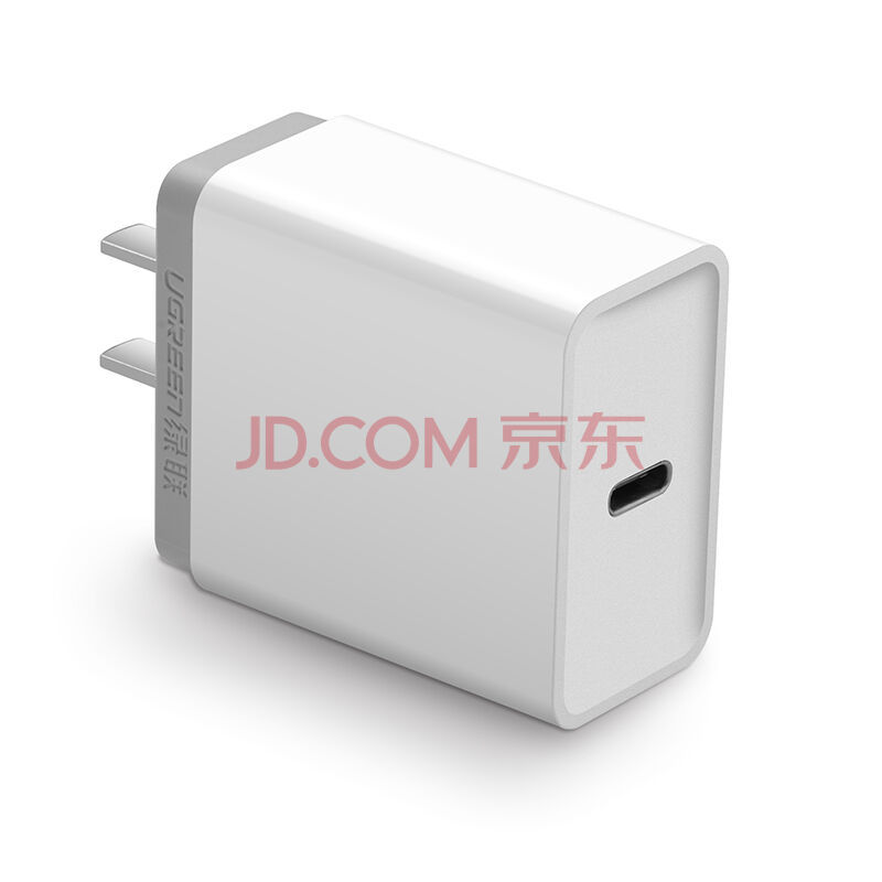 ¥35 绿联 20760 Type-C充电器