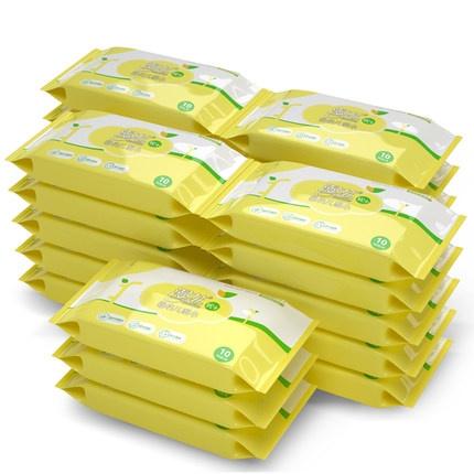 13日10点:漫花 婴儿湿巾 10抽*20包 *2件 9.9元包邮(前30分钟,合4.95元/件) ¥10