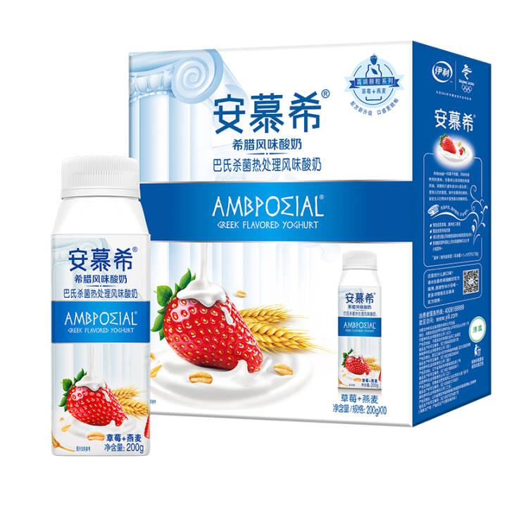 伊利安慕希草莓燕麦口味酸奶200g*10瓶(3件) 153.6元(下单立减)