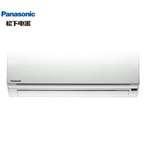 Panasonic 松下 怡众系列 CU-SA13KH2-1 1.5匹 定频 壁挂式空调 2528元包邮(需用券)