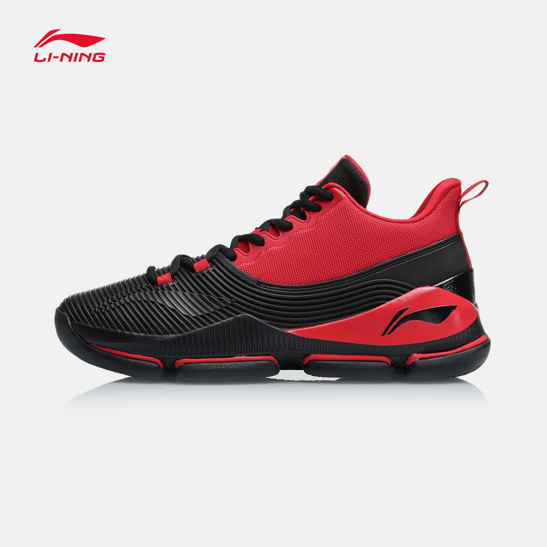 李宁(LI-NING) ABPN041 男款篮球鞋 338元