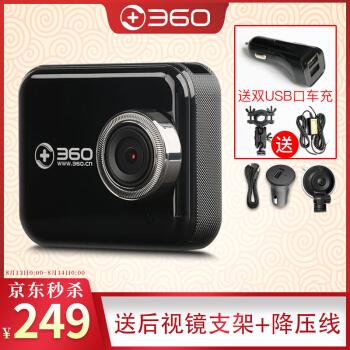 ¥249 360 J501C 安霸A12 标准升级版行车记录仪