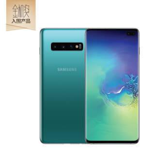三星 Galaxy S10+ 8GB+128GB琉璃绿(SM-G9750)超感官全视屏骁龙855双卡双待全网通4G游戏手机 6099元