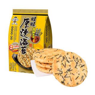 旺旺 厚烧海苔 饼干休闲零食168g *3件 22.89元(合7.63元/件)