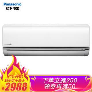 松下 大1.5匹 直流变频 冷暖壁挂式家用空调挂机 SE13KJ1S (象牙白)(KFR-36GW/BpSJ1S)(panasonic) 2888元