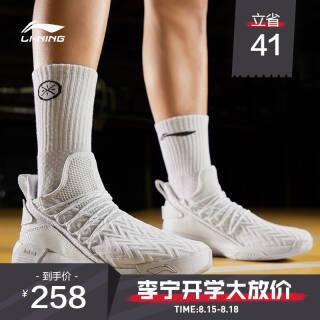 李宁(LI-NING) ABCP031 男子一体织透气篮球 258元