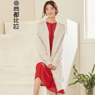 尚都比拉简约气质纯色毛织开衫2019春季新品时尚通勤W91H0423583 米杏色 M 126.5元