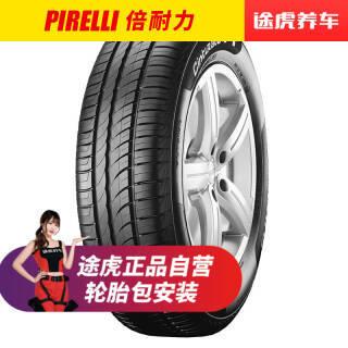 Pirelli 倍耐力 新P1 Cinturato P1 225/50R17 98W 汽车轮胎 504元